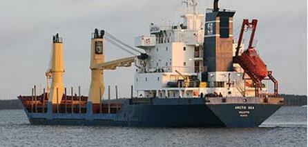 Photo of Ship from Scandinavia to Gaza