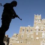 Yemen-ambush
