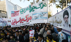 Photo of Iranians mark US Embassy takeover