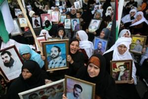 Gazaprisonersfamily