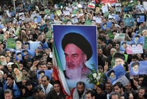 Imam-Khomeini-photo
