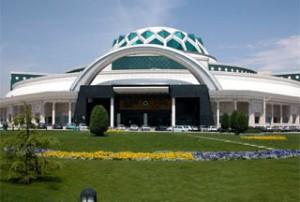 Iranain-trade-center
