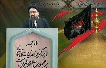 Photo of Khatami: Imam Hussein (AS), pivot of unity