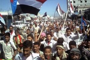 Yemeni-protesters