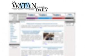 al-watan-daily