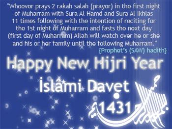 hijri1431