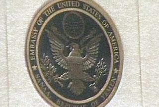 Photo of US embassy in Yemen closed amid threats