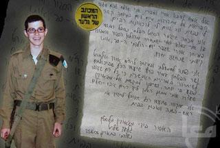 Photo of Hamas: Prisoner swap talks deadlocked