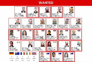 Photo of Interpol issues 16 new warrants in Dubai hit