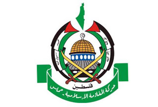 Photo of Hamas slams Arab vow to resume talks with Israel