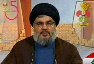 Photo of Hezbollah to elucidate Hariri Tribunal probe