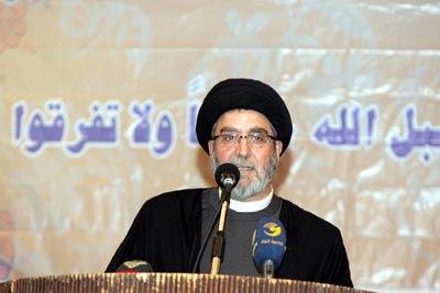Photo of Hizbullah Dinner on Islamic Unity Week