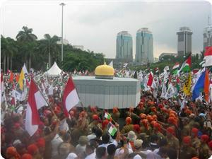Photo of 100,000 Indonesians demonstrate in support of the Aqsa