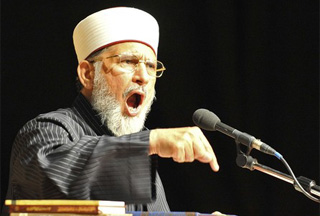 Photo of London-based cleric issues anti-terror fatwa