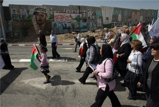 Photo of Rallies staged in Gaza, WB for day of anger