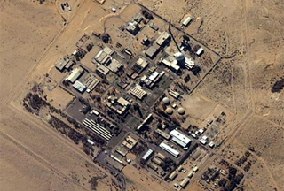 Photo of Israel ranks 6th with up to 300 nukes