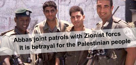 Photo of Fatah forces & ZOF kidnap Hamas member in joint patrol