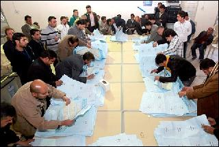Photo of Iraq delays ruling on candidates ban