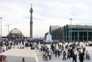 Photo of Tehran wraps up 23rd Intl. Book Fair