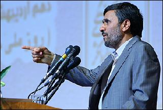 Photo of Iran says Persian Gulf stable, civilized