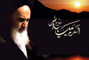 Photo of Imam Khomeini…The Man who probated the will of Prophets
