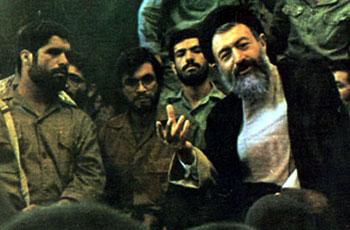 Photo of Shahid Beheshti