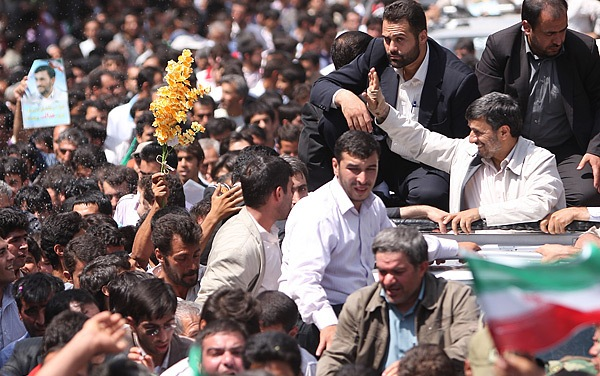Photo of Ahmadinejad – Chahar Mahal and Bakhtiari tour