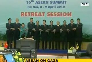 Photo of ASEAN calls for end to Gaza siege