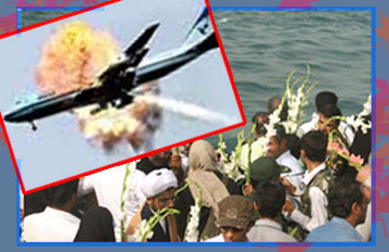Photo of Iran mourns anniv. of Airbus tragedy