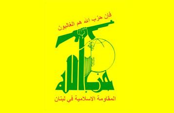 Photo of Hezbollah warns against politicizing Hariri tribunal
