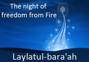 Photo of The Night of Bara'ah