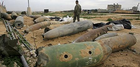 Photo of 3 children injured as Israeli mine exploded