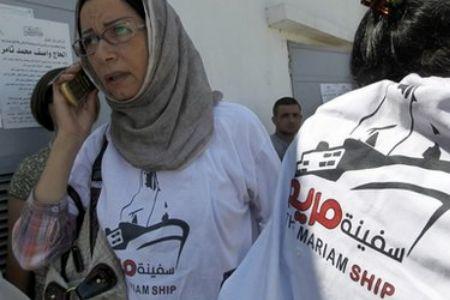 Photo of Lebanese Mariam to set sail to Gaza