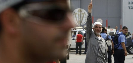 Photo of Salah congratulates the Arab & Islamic world