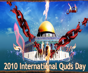 Photo of Quds Day, a precursor to the Party of the Oppressed