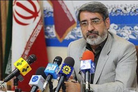 Photo of Caution urged on Iran subsidy plan