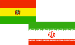 Photo of Bolivian Industrial Delegation to visit Iran Monday
