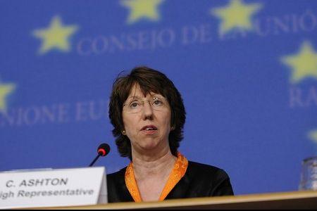 Photo of EU censures plan to burn holy Quran