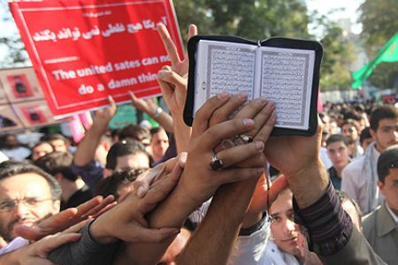 Photo of Iranian students slam Quran desecration