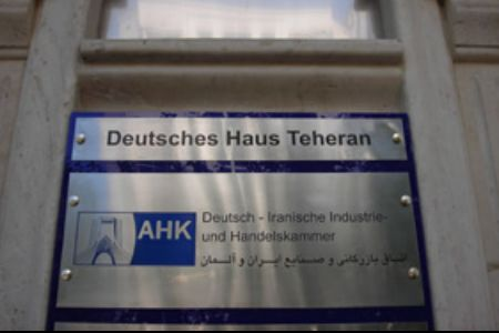 Photo of Germany keen on Iran trade ties