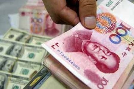 Photo of China reacts to new US currency bill