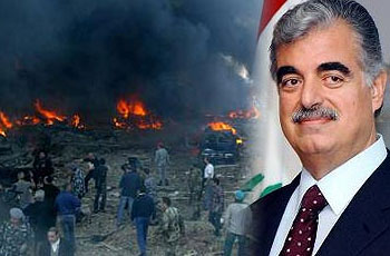 Photo of Syria orders 33 arrests over Hariri false testimony