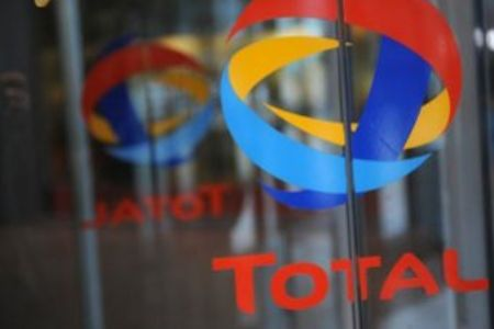 Photo of Total to shut all refineries in France