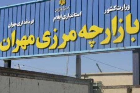 Photo of Iranian goods match Iraqi consumers
