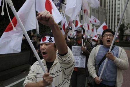 Photo of Protesters decry APEC summit in Japan
