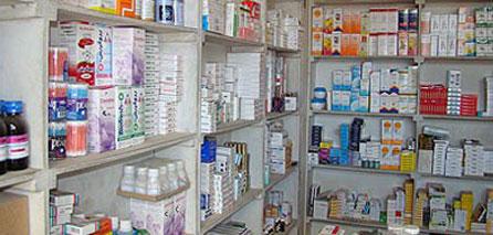 Photo of Gaza health warns: 79 vital drugs to run out