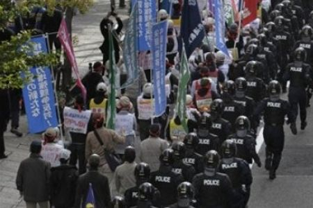 Photo of Protesters slam APEC summit in Japan