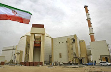 Photo of Bushehr plant soon to be operational