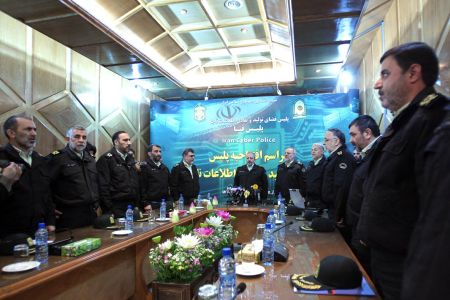 Photo of 1st Cyber police unit launched in Iran