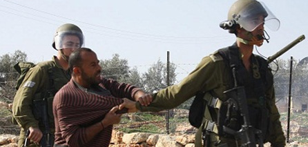Photo of 4 civilians injured by Israeli soldiers in WB